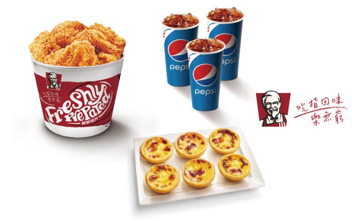 肯德基 六塊雞(桶)+1盒原味蛋撻禮盒(六入)+3杯冰紅茶(大)=369元(原價555元)