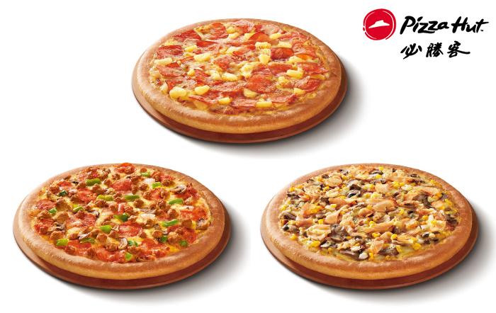 必勝客 買3個鬆厚小比薩(限420元(含以下口味)= 379元(原價1,260元)