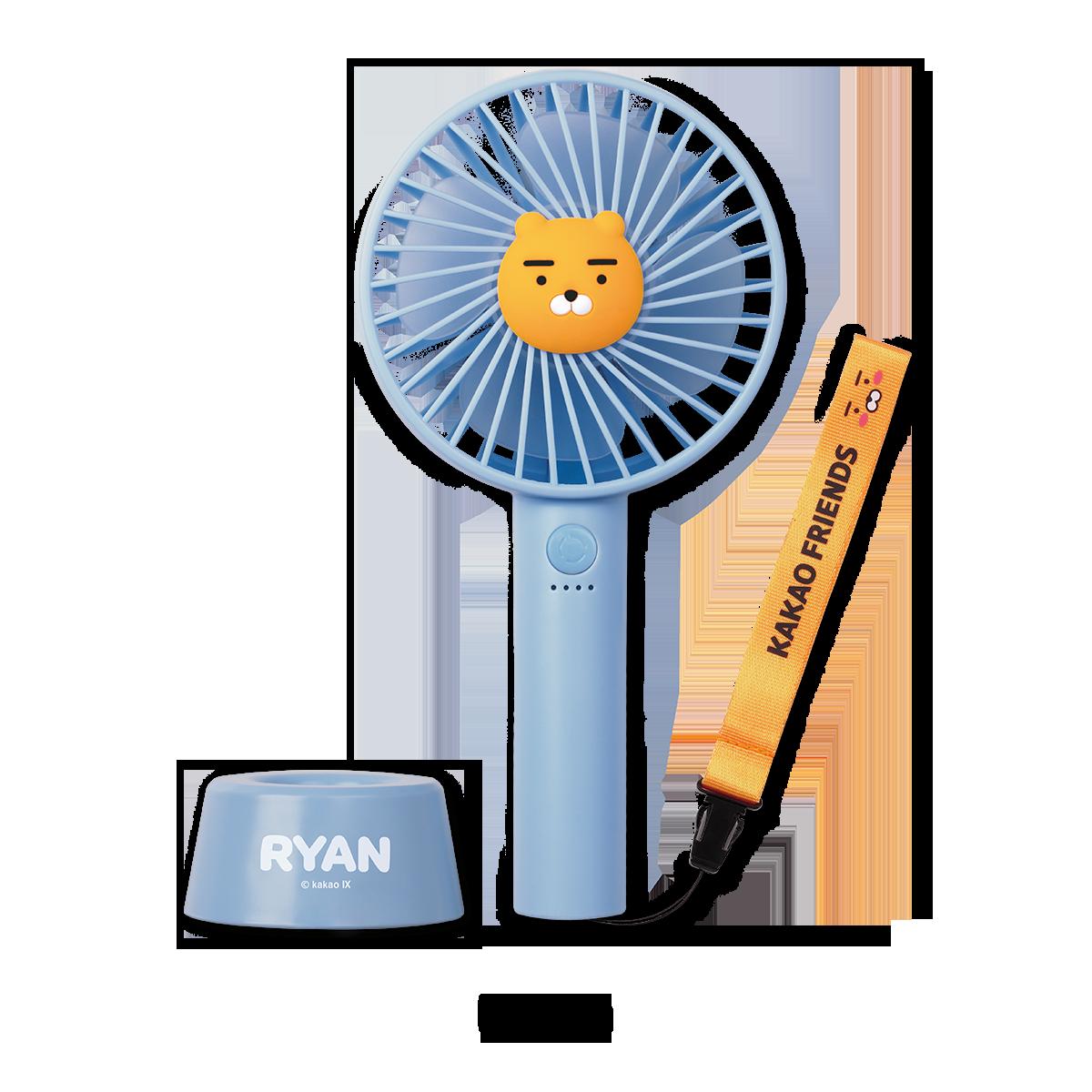 Ryan手持風扇